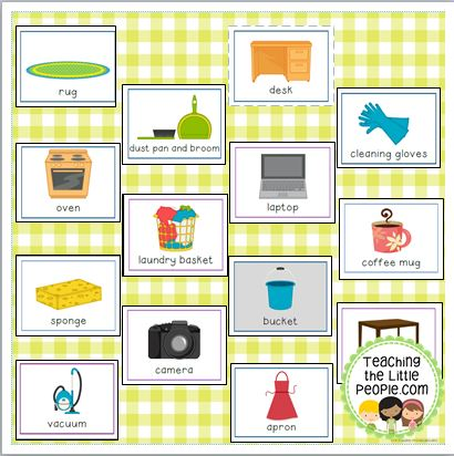 Around-the-House-Vocab-Cards-Thumbnail-Page-four