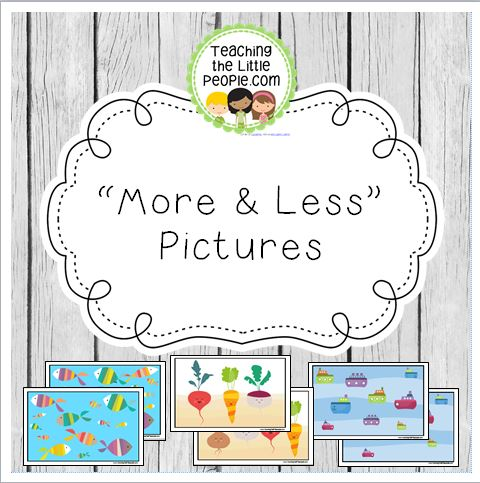 More and Less Printable Pictures for Preschool and Kindergarten Image