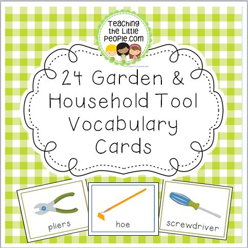 Gardening & Household Vocabulary Cards for Preschool and Kindergarten Image